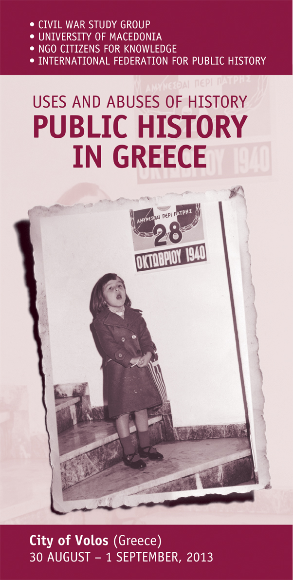 Public History in Greece Conference