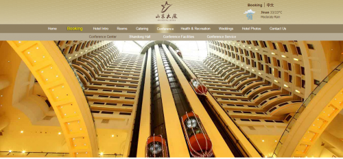 Shandong Hotel Official Website